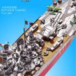 piececool-battleship-yamato