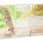 woodtrick-hand